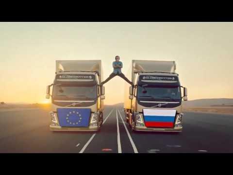Президент Армении повторяет трюк Жан Клод Ван Дамма