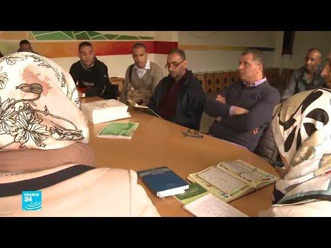 إيطاليا: وزارة العدل تنظم دروسا دينية إسلامية داخل السجون لمنع -انتشار التطرف-  - 16:22-2017 / 12 / 3