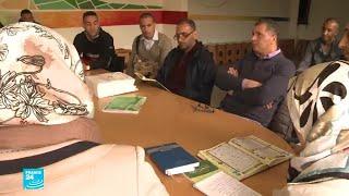 إيطاليا: وزارة العدل تنظم دروسا دينية إسلامية داخل السجون لمنع