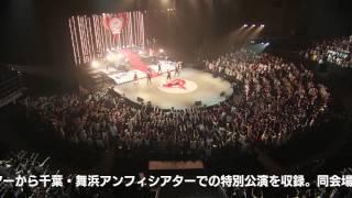 2015年9月30日リリース、及川光博 『光博(こうはく)歌合戦』ライヴDVD...