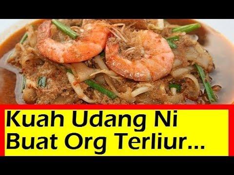 Rahsia Char Kuey Teow Padu Terbongkar Youtube