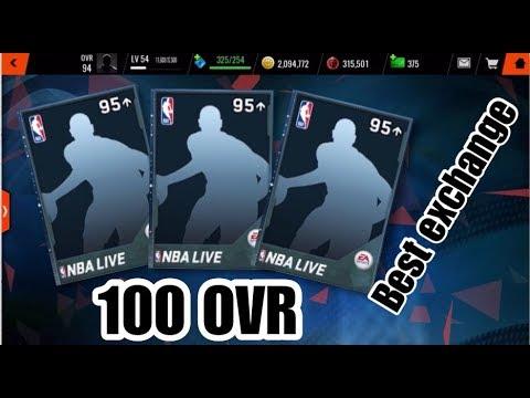 Pantheon Elite Exchange ( Pulled 100 Ovr ) | NBA Live Mobile |