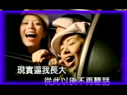 羅百吉-誰誰誰 Dj Tsang 2012 Mix