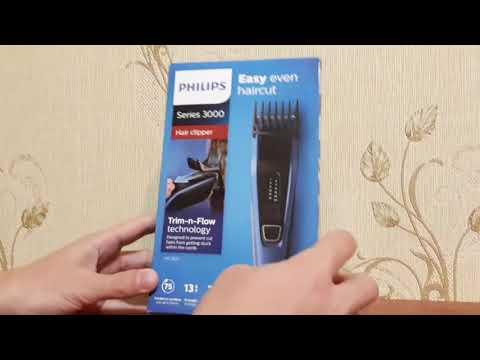 Машинка для стриження PHILIPS Hairclipper series 3000 HC3522/15