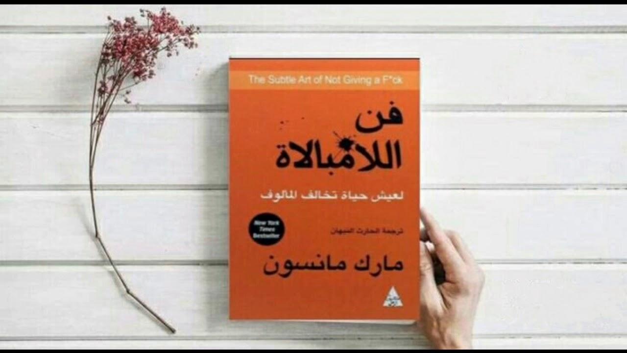 كتب صلاح الراشد اليك كتابي