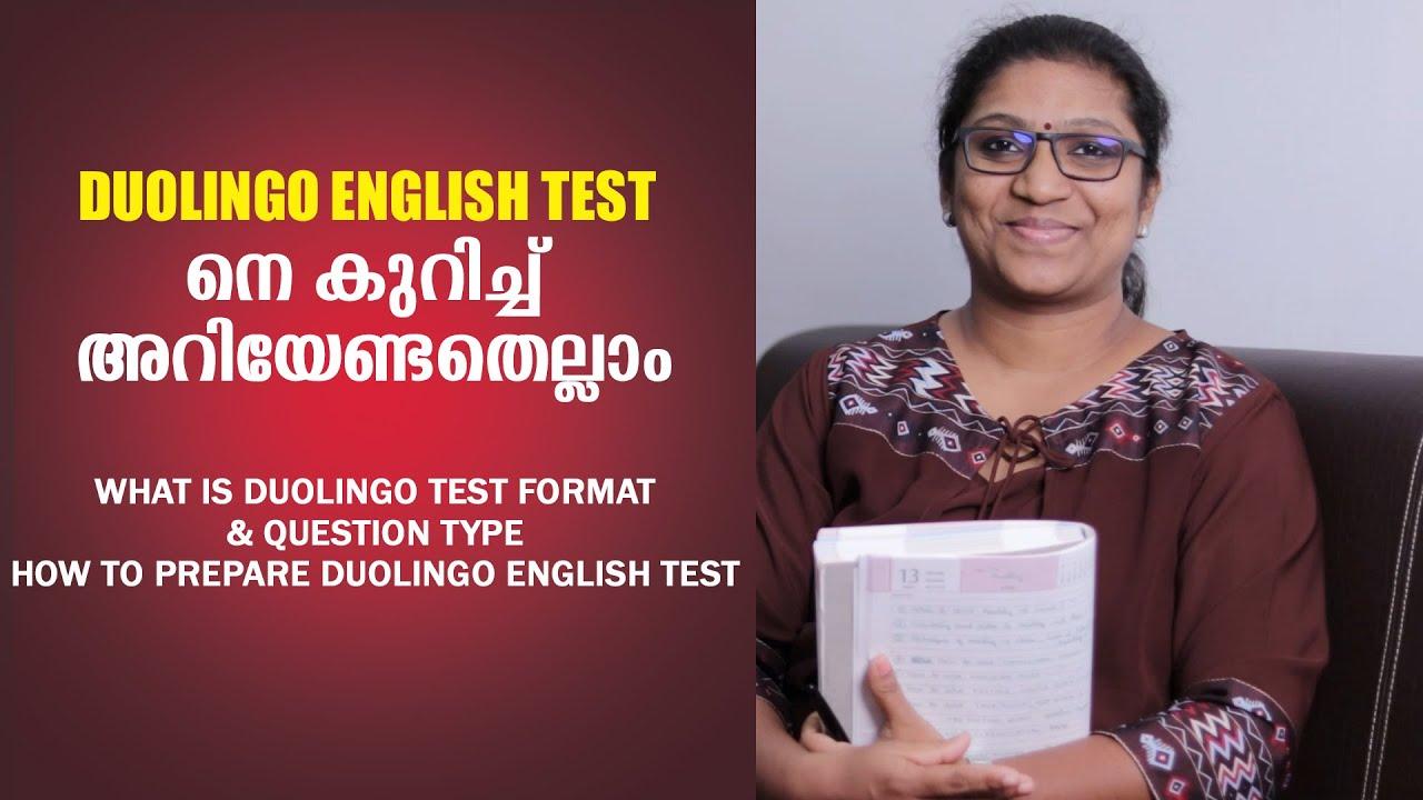Duolingo English Test  നെ കുറിച്ച്  അറിയേണ്ടതെല്ലാം | How to prepare Duolingo English Test
