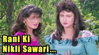 Rani Ki Nikli Sawari - 90s Hindi Songs | Mithun Chakraborty | Poonam Dhillon | Jhoothi Shaan