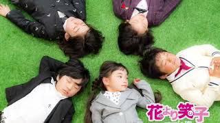 『花より男子』のオープニングのような、 パロディ撮影   大阪・茨木にあるハウススタジオ 『nico merci』 お客様のやりたい! 撮りたい!のご希...