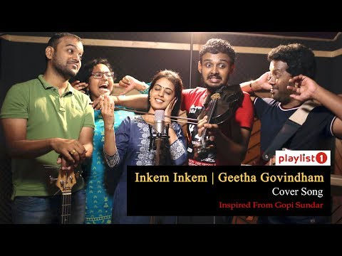 Inkem Inkem Inkem Kaavaale - Female Version