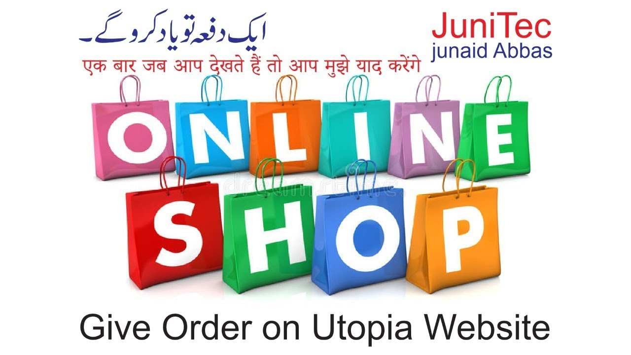 2ed19ed1a1 Online Shopping in Pakistan Complete Online Shopping Guide with giving  order utopia (junitecs)