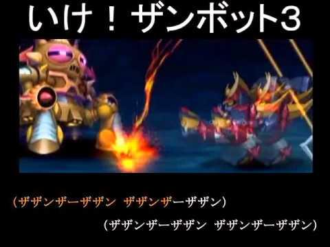 Super Robot Taisen Z Karaoke Mode part 1