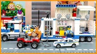 장난감TV 레고시티 60044 경찰 이동 트럭 폭탄 테러범 검거 놀이 장난감 애니메이션 동영상 Doll LegoPolice Animation