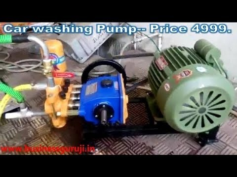 Car Washing Pump Price 5000-8200 |  Car Wash Business | Car Wash Plant