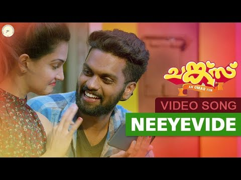 Chunkzz Official Video Song | Neeyevide  |...