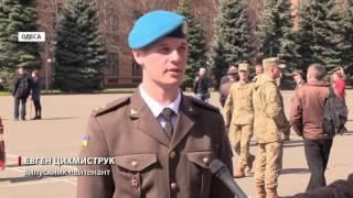 Офіцерський корпус ЗСУ поповнився 81 лейтенантом