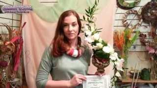 видео Где записаться на курсы флористики