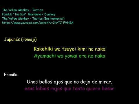 Tactics Karaoke The Yellow Monkey Fandub Dualkey