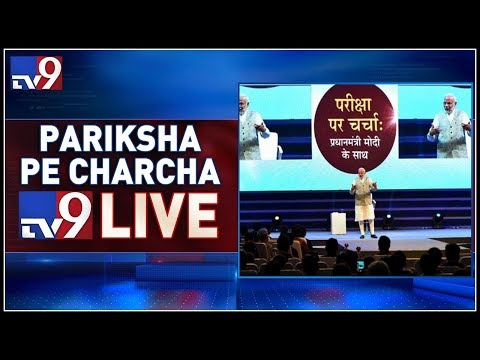 "PM Modi Interaction with Students LIVE || ""Pariksha Pe Charcha"" 