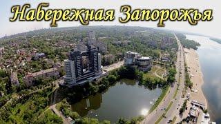 Фото и видео съемка Запорожье