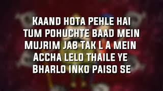 Naezy - 'Mama Mia' | Lyrics Video | 2019