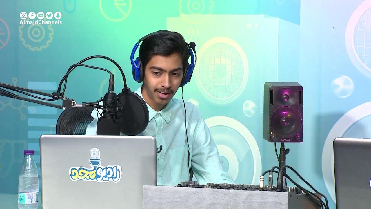شبكة المجد:شخصية إياد البار عن قرب   برنامج راديو مجد