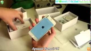 видео Китайские айфоны на Алиэкспресс: ищем лучшие копии