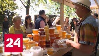 Российские фермеры собрались на ярмарке в Великом Новгороде - Россия 24