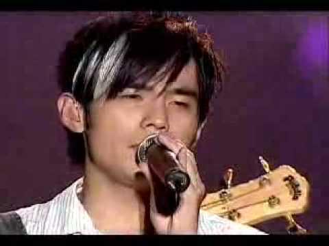 incomparable jay chou concert hui dao guo qu