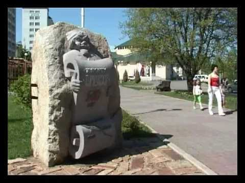 Портал Белуха