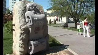 видео Белокуриха Алтайский край отдых и лечение