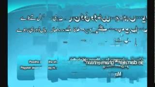 Maye ni maye,Nusrat Fateh Ali Khan