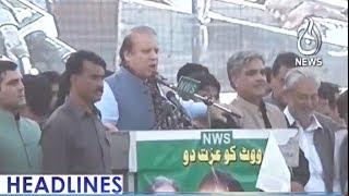 Headlines 6 PM  - 18 March 2018 | Aaj News