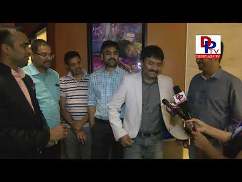 Premier Show Review - Anando Brahma - Producer Shashi DeviReddy Speaking , Dallas Texas, USA
