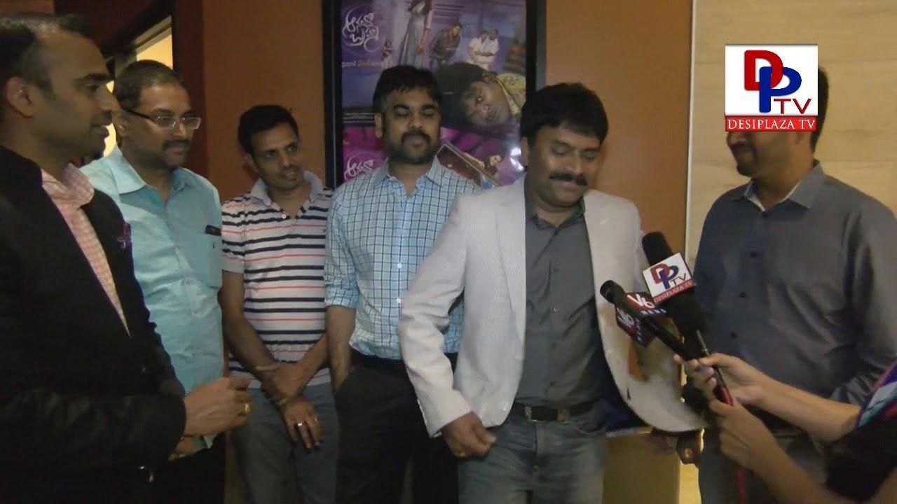 Premier Show Review - Anando Brahma - Producer Shashi DeviReddy Speaking , Dallas Texas, USA