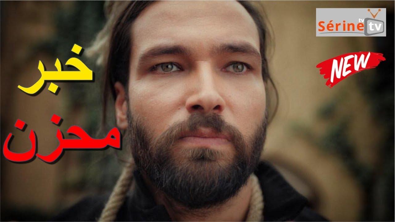 خبر محزن لعشاق مسلسل السلطان عبد الحميد الثاني Youtube