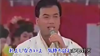 細川たかし-夢酔い人・オリジナル歌手、日本歌謡曲・カラオケ、中国語の訳文&解說