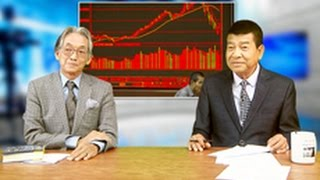 Thị trường Đỏ Quật Ngã Đảng Cộng sản Trung Quốc