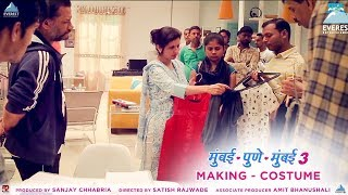 Costume Making - Mumbai Pune Mumbai 3 Behind The Scenes | Marathi Movies 2018 | 7th Dec 2018