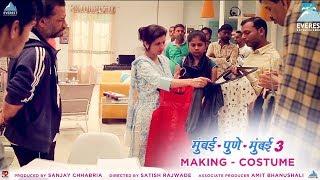 Costume Making Mumbai Pune Mumbai 3 Behind The Scenes | Marathi Movies 2018 | 7th Dec 2018