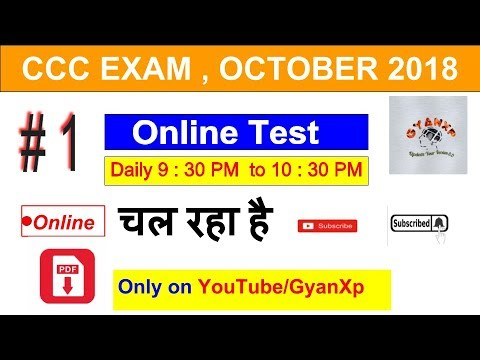 ccc exam result october 2019