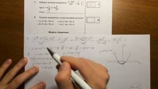 ОГЭ модуль Алгебра 🔴