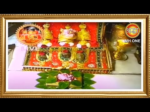 LIVE || Maa Vaishno Devi Aarti from Bhawan || माता वैष्णो देवी आरती || 10 September 2020 from YouTube · Duration:  1 hour 36 minutes 59 seconds