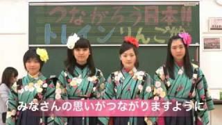 """2010年12月東北新幹線全線開業を記念して、新型車両E5系""""はやぶ..."""