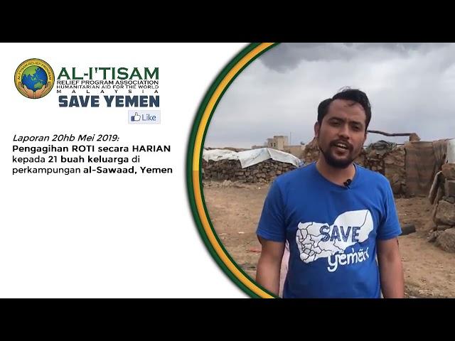 MISI IFTAR YEMEN 2019/ 1440H : AL-I'TISAM RELIEF PROGRAM