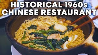 World War II Survivors That Brought Claypot Cooking To Singapore: Hillman Restaurant