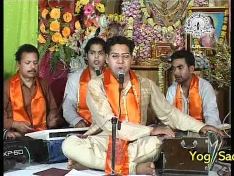Maha Prabhu Shri Ram Lal Ka Dwara
