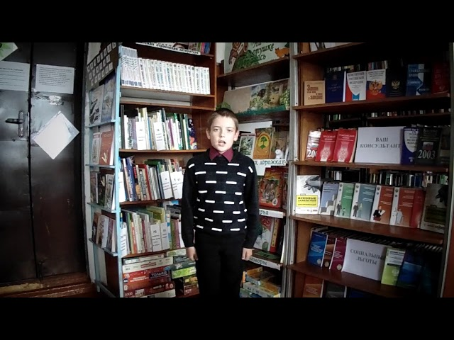 Изображение предпросмотра прочтения – СашаГончаров читает произведение «Сдобрым утром! (Задремали звёзды золотые…)» С.А.Есенина
