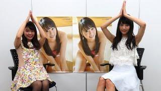 モデルで女優の山下永夏(21)がインタビュー番組『水曜のニョッキ』に...