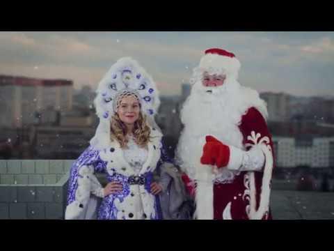 Видео Поздравление с новым годом мужчине