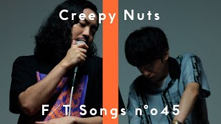 Creepy Nuts - 生業 / THE FIRST TAKE